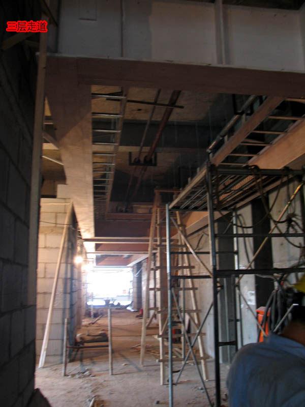 东方豪庭酒店的施工完整过程_1191121397.jpg