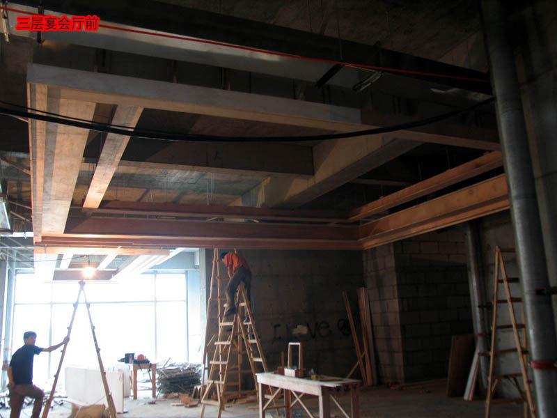 东方豪庭酒店的施工完整过程_1191121414.jpg