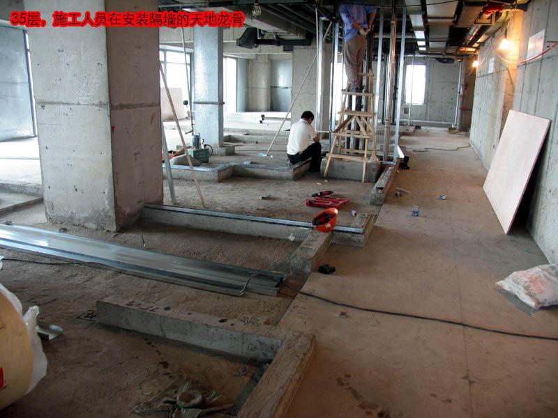 东方豪庭酒店的施工完整过程_1191121606.jpg