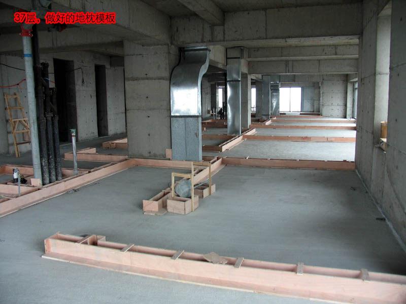 东方豪庭酒店的施工完整过程_1191121701.jpg