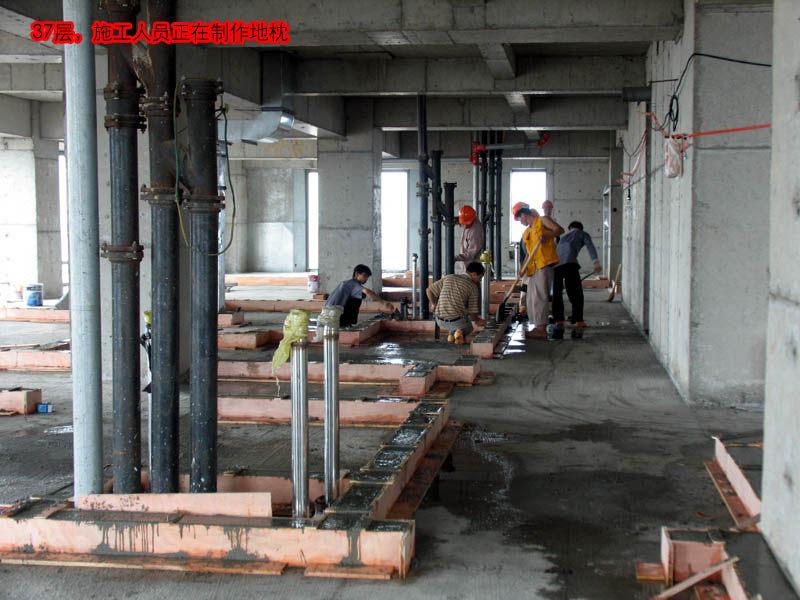 东方豪庭酒店的施工完整过程_1191121717.jpg