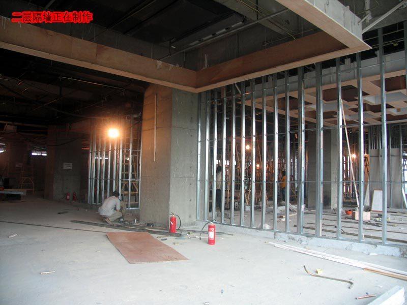 东方豪庭酒店的施工完整过程_1191382811.jpg