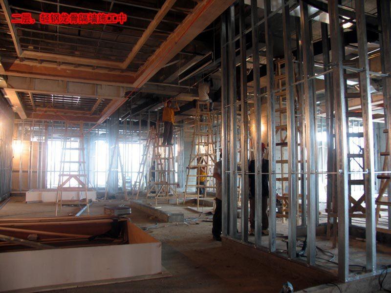 东方豪庭酒店的施工完整过程_1191382841.jpg