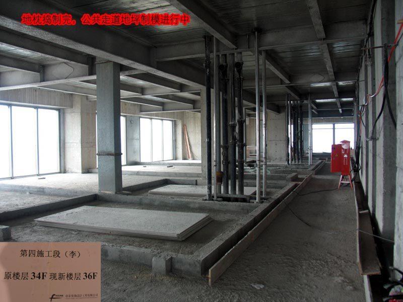 东方豪庭酒店的施工完整过程_1191382907.jpg