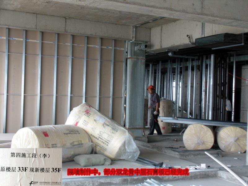 东方豪庭酒店的施工完整过程_1191382943.jpg