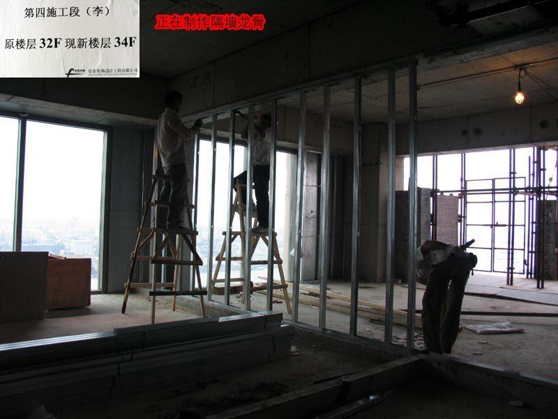 东方豪庭酒店的施工完整过程_1191382974.jpg