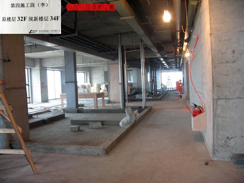 东方豪庭酒店的施工完整过程_1191383004.jpg