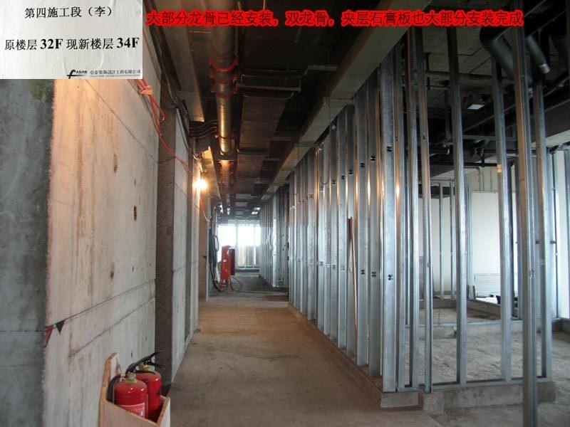东方豪庭酒店的施工完整过程_1191383035.jpg
