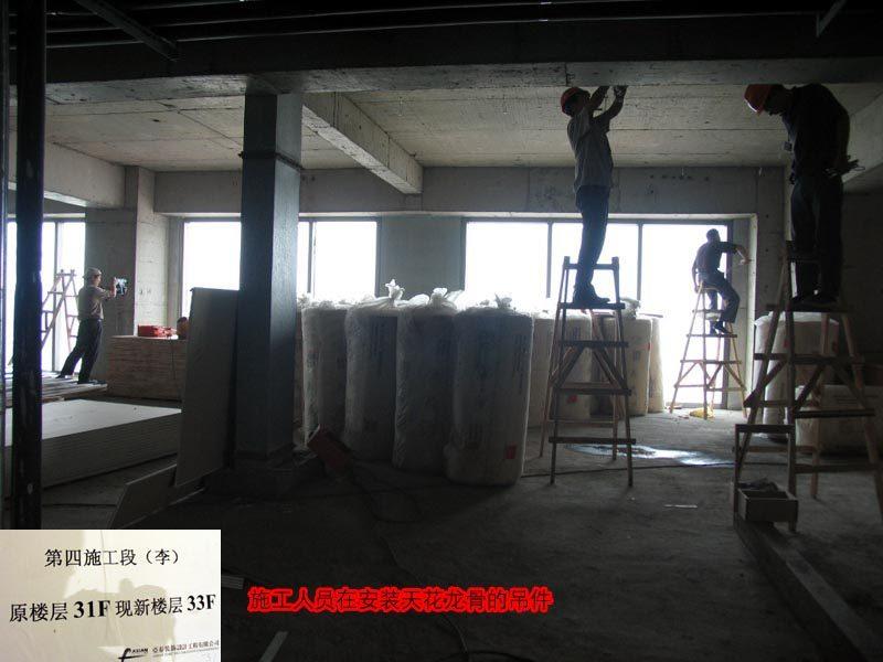 东方豪庭酒店的施工完整过程_1191383099.jpg