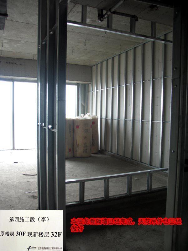 东方豪庭酒店的施工完整过程_1191383138.jpg