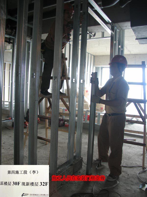 东方豪庭酒店的施工完整过程_1191383189.jpg