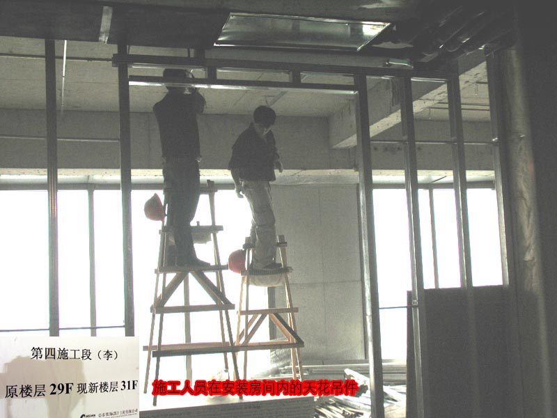 东方豪庭酒店的施工完整过程_1191383224.jpg