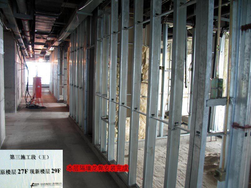 东方豪庭酒店的施工完整过程_1191383388.jpg
