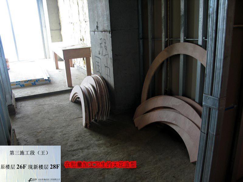 东方豪庭酒店的施工完整过程_1191383435.jpg