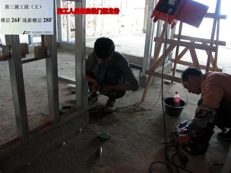 东方豪庭酒店的施工完整过程_1191383467.jpg
