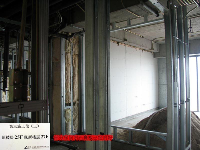 东方豪庭酒店的施工完整过程_1191383537.jpg