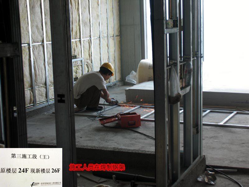 东方豪庭酒店的施工完整过程_1191383570.jpg