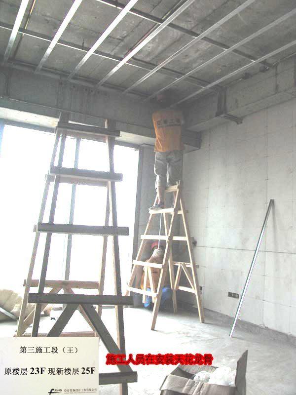 东方豪庭酒店的施工完整过程_1191383640.jpg