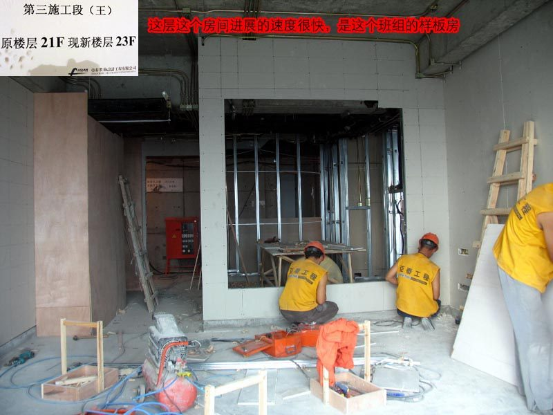东方豪庭酒店的施工完整过程_1191383678.jpg