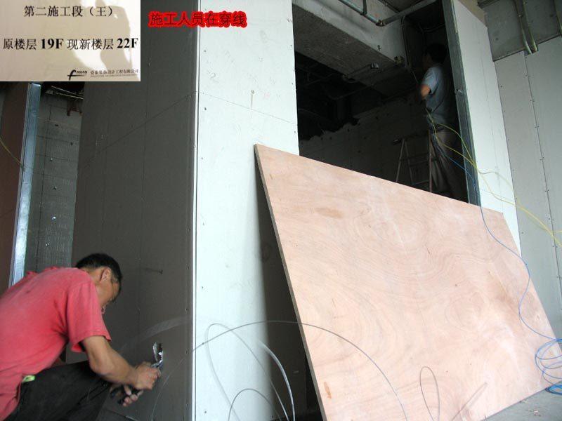 东方豪庭酒店的施工完整过程_1191383706.jpg