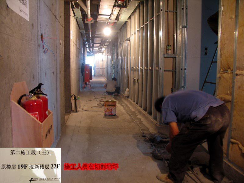 东方豪庭酒店的施工完整过程_1191383731.jpg