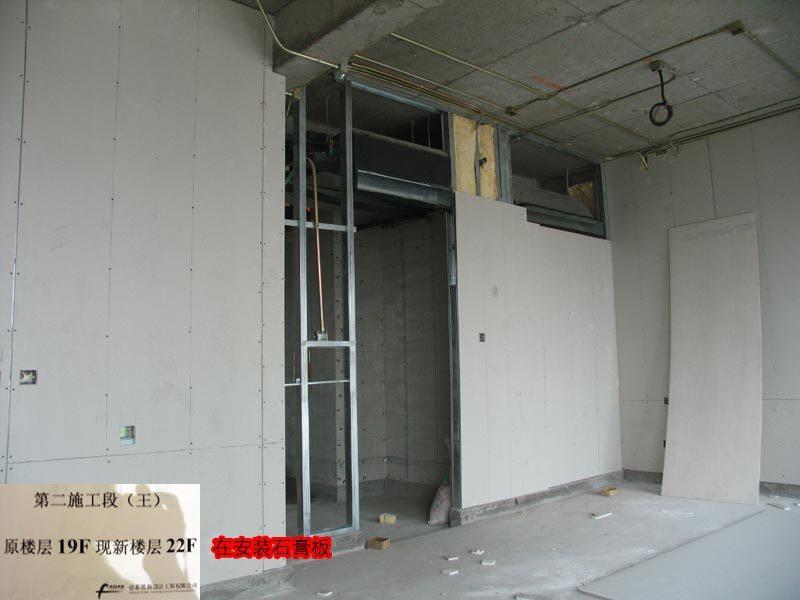 东方豪庭酒店的施工完整过程_1191383753.jpg