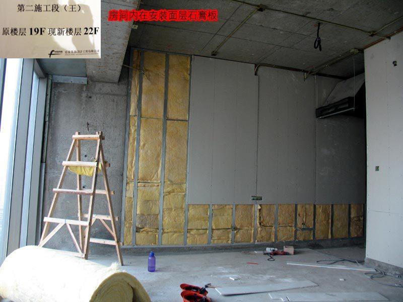东方豪庭酒店的施工完整过程_1191383977.jpg