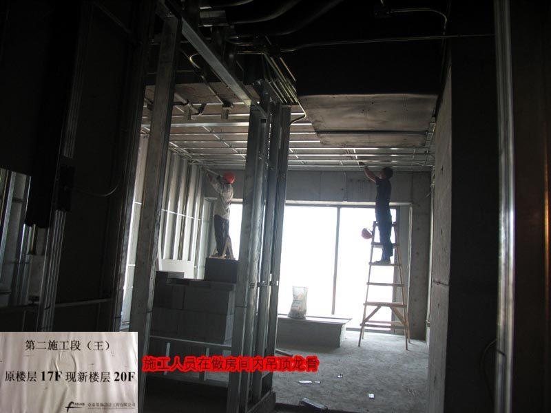 东方豪庭酒店的施工完整过程_1191384068.jpg
