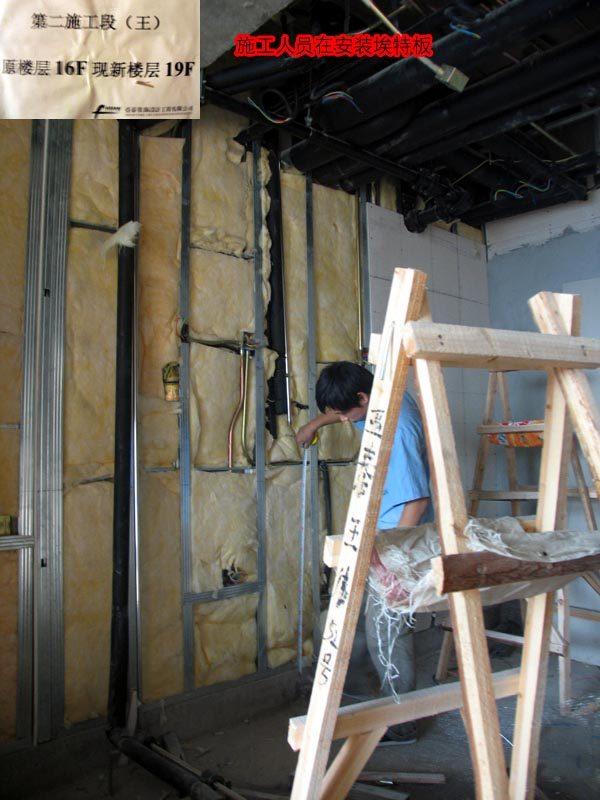 东方豪庭酒店的施工完整过程_1191384118.jpg