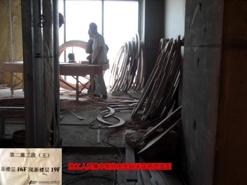 东方豪庭酒店的施工完整过程_1191384157.jpg