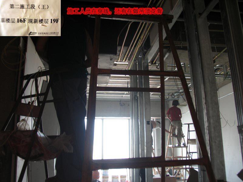 东方豪庭酒店的施工完整过程_1191384852.jpg