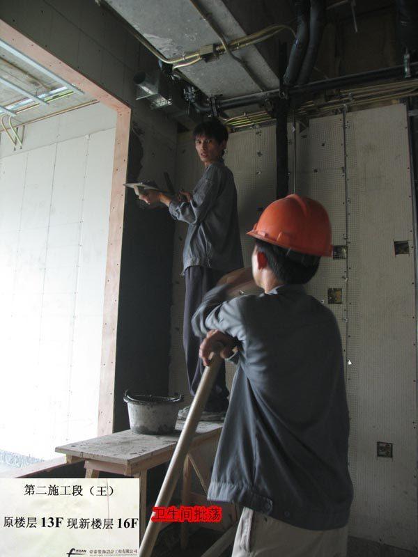 东方豪庭酒店的施工完整过程_1191384924.jpg