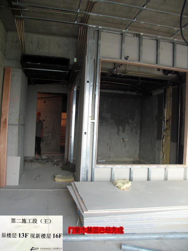 东方豪庭酒店的施工完整过程_1191384969.jpg