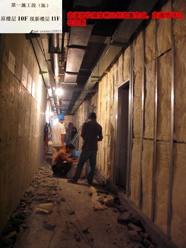 东方豪庭酒店的施工完整过程_1191384994.jpg