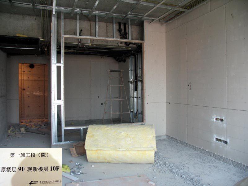 东方豪庭酒店的施工完整过程_1191385053.jpg
