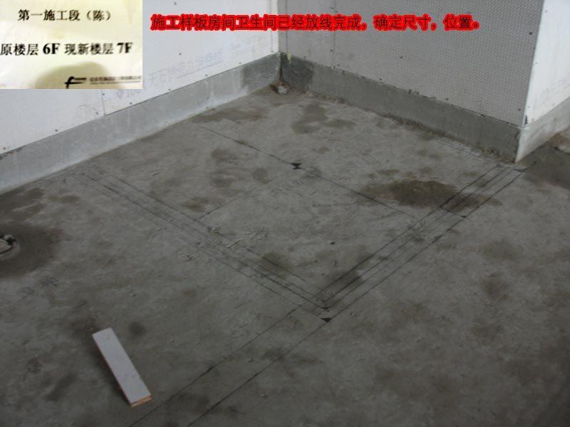 东方豪庭酒店的施工完整过程_1191385101.jpg
