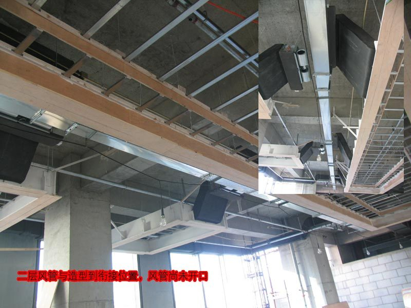 东方豪庭酒店的施工完整过程_1191403277.jpg