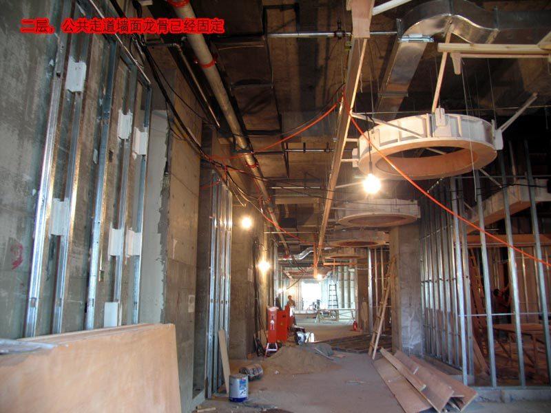 东方豪庭酒店的施工完整过程_1191403342.jpg