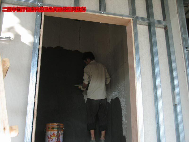 东方豪庭酒店的施工完整过程_1191403497.jpg