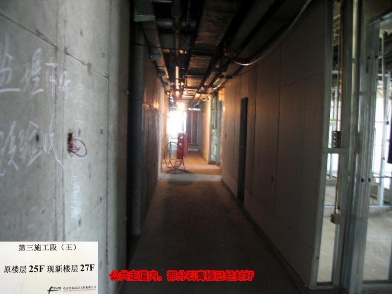 东方豪庭酒店的施工完整过程_1191550170.jpg