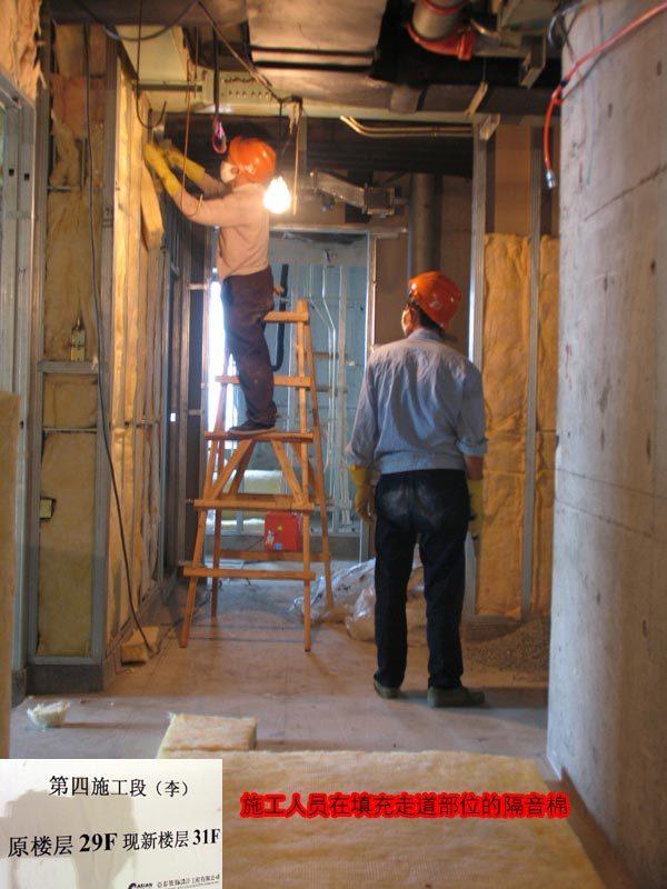 东方豪庭酒店的施工完整过程_1191550639.jpg