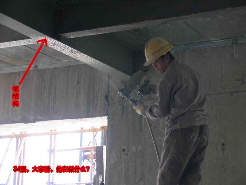 东方豪庭酒店的施工完整过程_1191660459.jpg