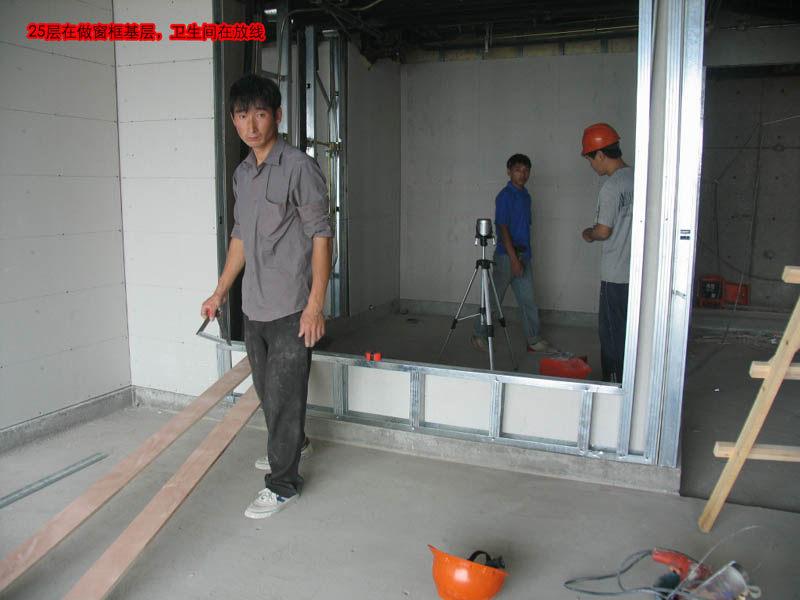 东方豪庭酒店的施工完整过程_1191660843.jpg