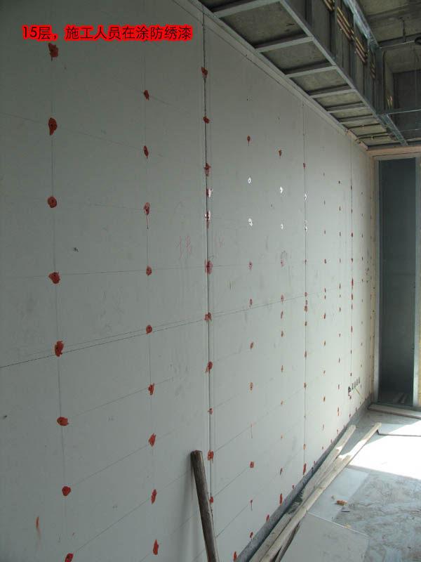 东方豪庭酒店的施工完整过程_1191660943.jpg