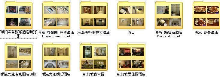 东方豪庭酒店的施工完整过程_1191731801.jpg