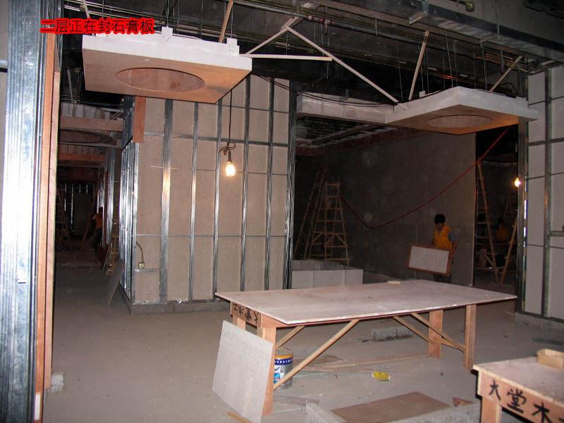 东方豪庭酒店的施工完整过程_1191835410.jpg