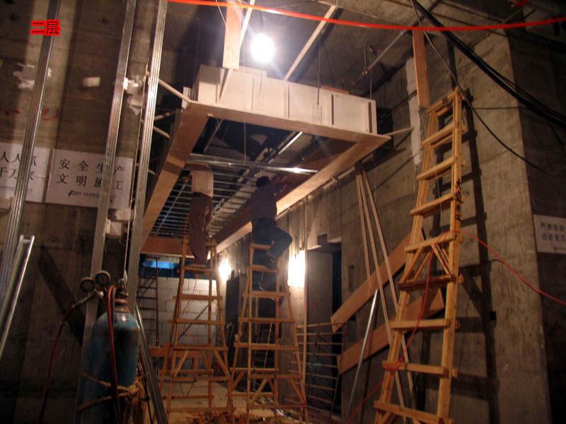 东方豪庭酒店的施工完整过程_1191835667.jpg