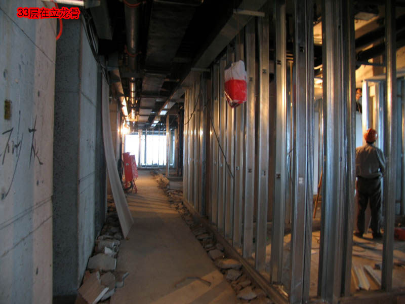 东方豪庭酒店的施工完整过程_1191835732.jpg