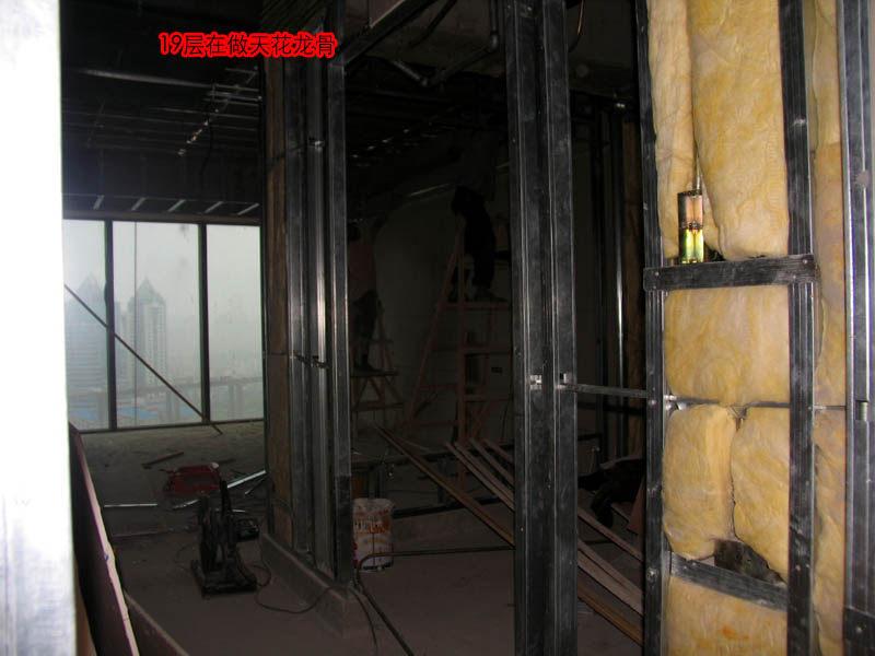 东方豪庭酒店的施工完整过程_1191835938.jpg
