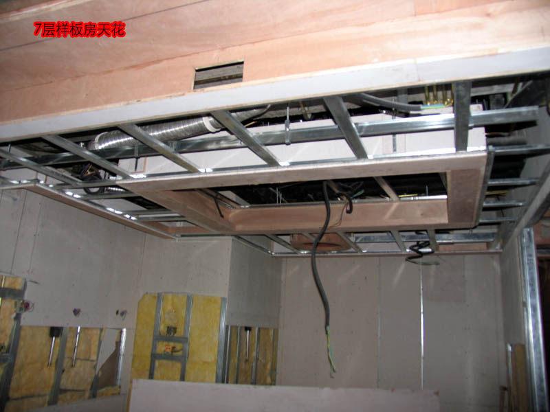东方豪庭酒店的施工完整过程_1191836051.jpg